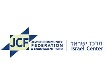 Israel Center of the SF Jewish Community Federation