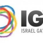 Israel Gay Youth