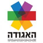 LGBT PRIDE IN ISRAEL