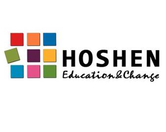 Hoshen-Featured-1