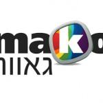 Mako Pride