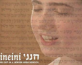 Jewish lesbian teacher