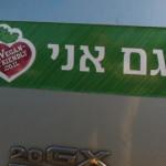 Tel Aviv Becomes Vegan Friendly