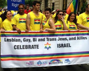 Celebrate Israel 2015: LGBT Cluster