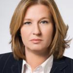 Livni Pushes Same-Sex Inheritance Bill