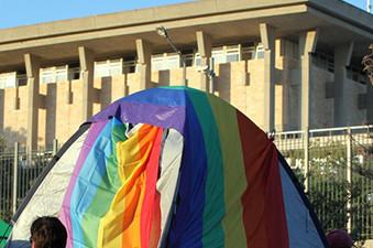 JerusalemPride-Featured-1