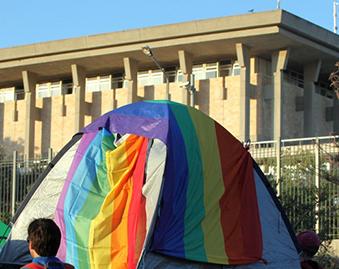 Jerusalem Pride Parade Postponed
