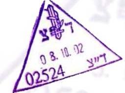 fangar-tsav8-255x190