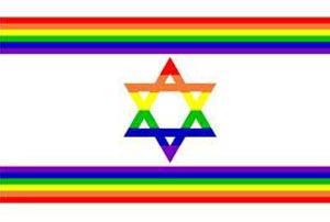"""Israel and """"Pinkwashing"""""""