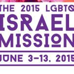A Wider Bridge's 2015 Israel Mission
