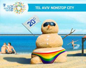 Winter Pride in Tel Aviv