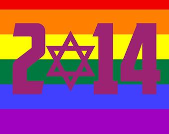 2014: Good News