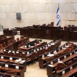 Otzma Report: Who's Pro-LGBT in Israeli Politics
