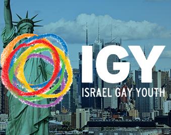 Rainbow Generation: IGY in NYC