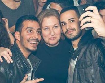 Livni Visits Tel Aviv Gay Club