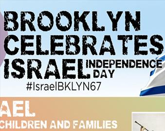 NYC: Celebrating Israel