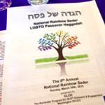HRC and GLOE Host Eighth Annual National Rainbow Seder