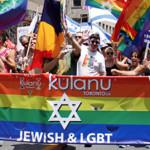 March with Kulanu Toronto on June 28!