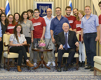 Israeli President Welcomes IGY