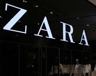 Zara ex-lawyer sues