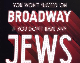 Broadway in Tel Aviv