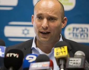 Gay Union Disinvites 'Homophobic' Jewish Home