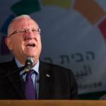 """Rivlin: Gay Pride Stabbings, Palestinian Firebombing """"Wake-Up Call"""" for """"Jewish Israel"""""""