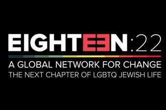 eighteen22-Featured-1