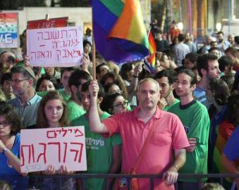 Hundreds attend Jerusalem rally in support of capital's LGBT community