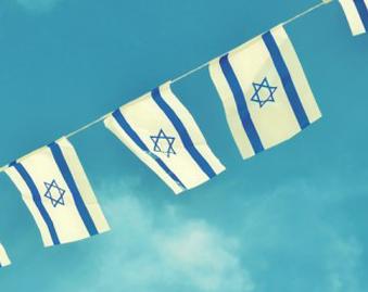 Israeli Visa for Startupists