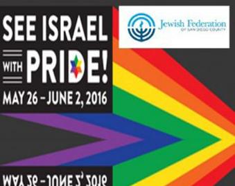 See Israel with PRIDE: May 26 – June 2