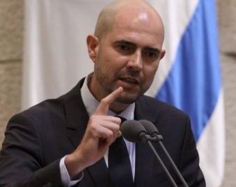Amir-Knesset-Featured-1