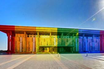 Knesset-Rainbow-Featured-1