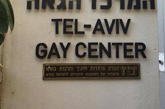 LGBT-Center-Featured-1