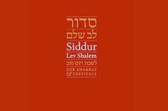 Siddur-Featured-1