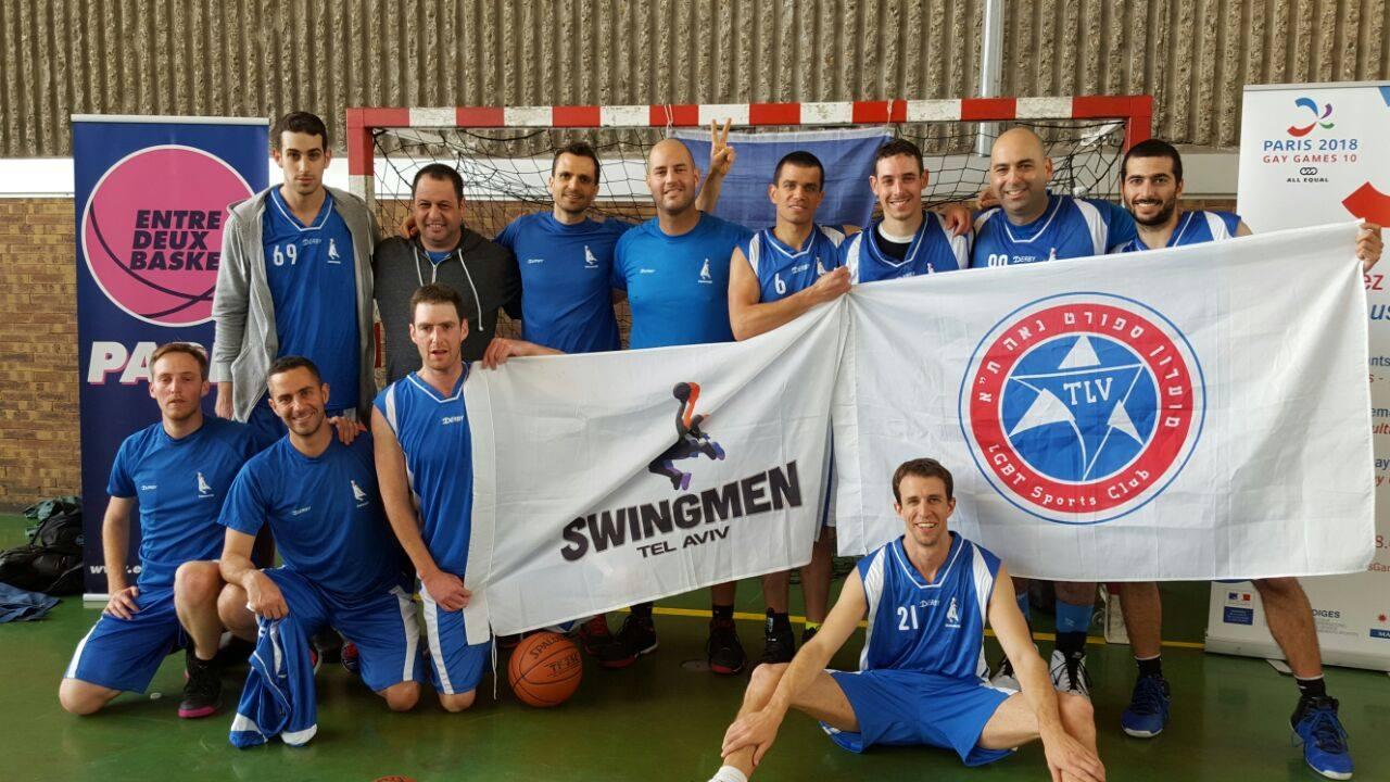 SwingMen Tel Aviv