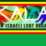 Ethiopian-Israeli LGBT Movement Tour