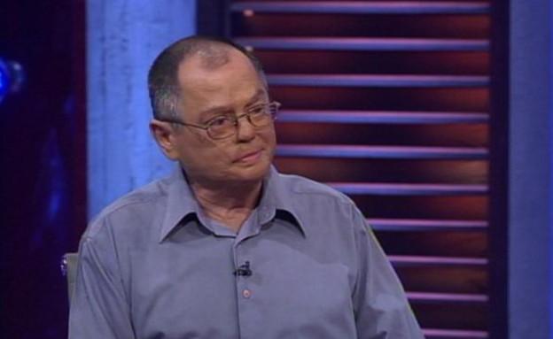 Amnon Abramovich