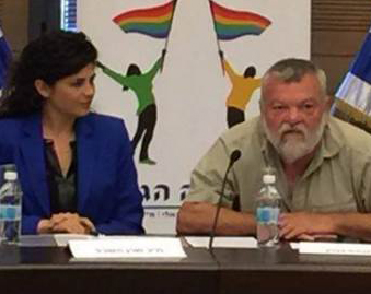 The Knesset Talks LGBT-Hate Crimes