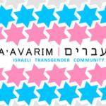 Maavarim: SF Community Reception