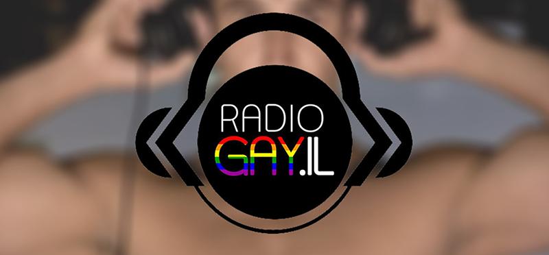 from Emilio gay internet radio station