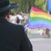 LGBTQ Pride vs. Religious Rally in the City of Hod Hasharon