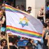 U.S. Jewish LGBT Leaders Slam Israeli Adoption Policy as 'Blatantly Homophobic'