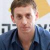 """This New """"Jewish Law"""" Bill Takes the LGBTQ Community in Israel Backwards"""