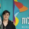 A Bridge Between Israeli and American LGBTQ Communities