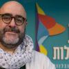 AWB Impact Grant To Fund Trans* Programs in Haifa!