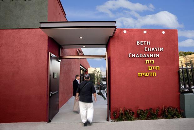gay_synagogue_030813_620px