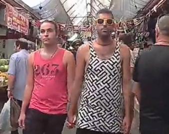 LGBT/Jewish Essential: Weekly Round-Up, August 15 2015