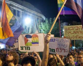 LA:  Staying Proud in Jerusalem