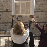 Mixed-Gender Prayer Site at Western Wall